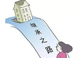 父母欠债封女儿房屋 夫妻将房子过户到女儿名下