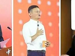 2019福布斯中国富豪榜 福布斯中国富豪TOP50名单