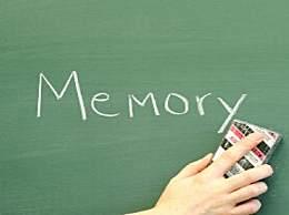 删除痛苦记忆新方法 未来可技术减少各种情感痛苦