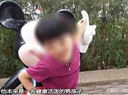 幼儿园中毒去世 男童幼儿园呕吐体内检出鼠药成分