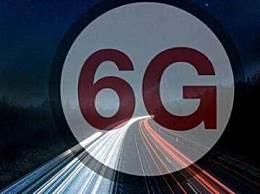 全球首份6G白皮书发布 6G网未来发展前景如何