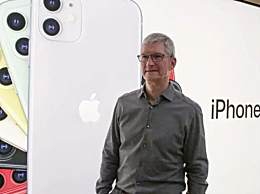 苹果捐25亿帮人买房 美国加州面对住房危机