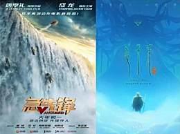 2020年春节档阵容 2020年春节档上映的电影有哪些