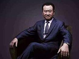 王健林财富缩水682亿元 富豪榜排名下跌10名