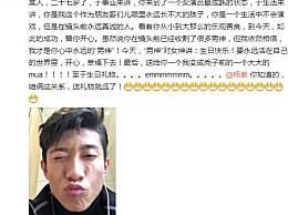 张一山为杨紫庆生 家有儿女的小雪已经27岁啦
