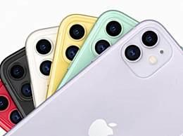iphone11有哪几种颜色 iPhone11哪个颜色最火