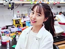 浙大27岁美女博导 刘琬璐成浙大最年轻独立研究员