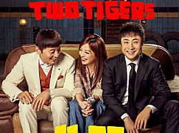 电影两只老虎什么时候上映 两只老虎上映时间介绍
