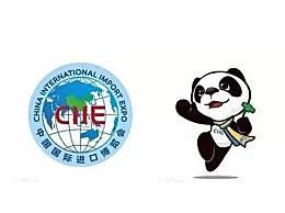 上海进博会放假安排 2019上海进博会放假时间安排通知
