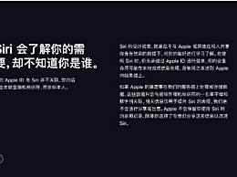 苹果升级用户隐私保护 Safari可阻止跨网站追踪