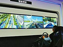 5G驾驶亮相进博会 我国6G研发启动