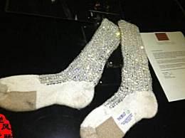 杰克逊水晶袜拍卖 白色长袜上镶满水晶格外耀眼夺目