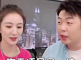杜海涛自爆已策划婚礼 预娶沈梦辰过门