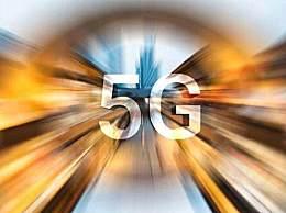 5G驾驶亮相进博会 5G技术远程操控汽车可应用于多种场景