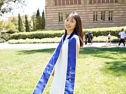 浙大27岁美女博导 因为太漂亮成行走的网红