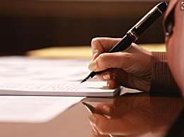考研报名现场确认 今年报名人数或再创新高