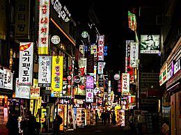 中国籍新郎在韩吃香 韩国涉外婚姻中中国新郎数量居第一