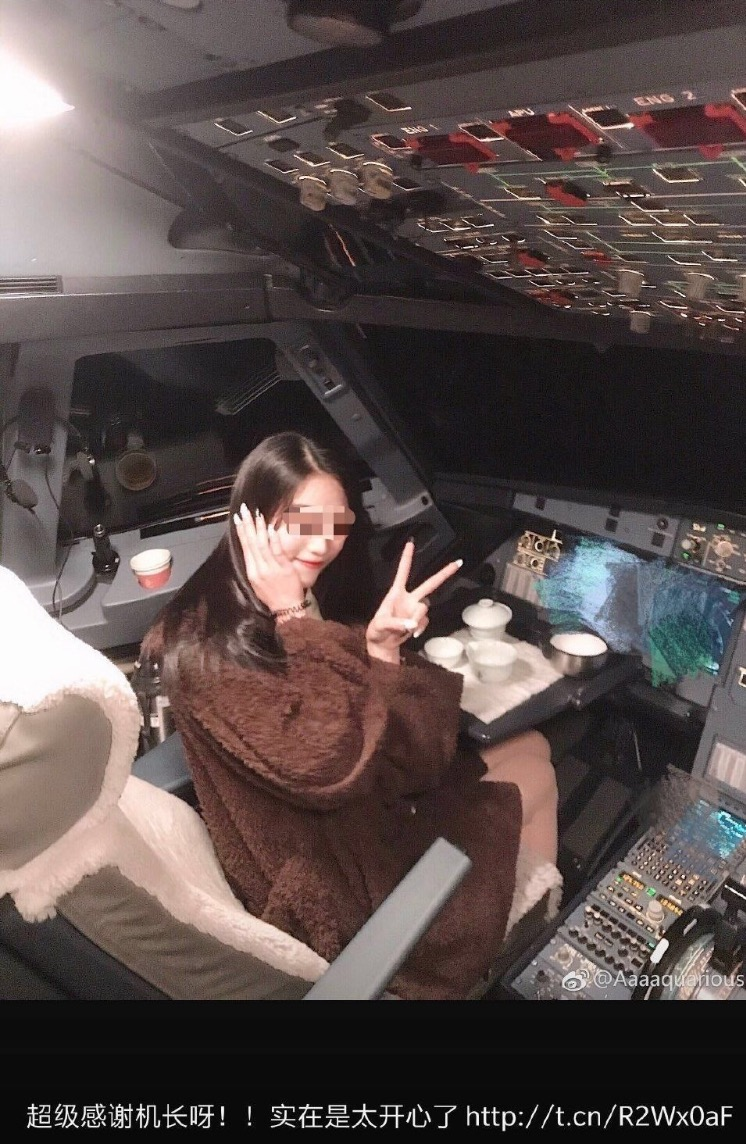 桂林航空涉事机长是谁 拍照女乘客与涉事机长什么关系