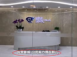 """探访王思聪名下投资公司 员工称""""没受影响,实力摆在那儿"""""""