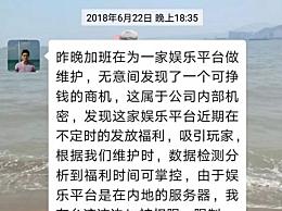 """女子网上结交""""岳云鹏"""" 面都没见就被骗40多万元"""
