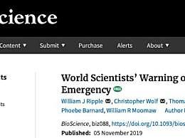 警告全球气候危机 世界将面临数不清的人类苦难