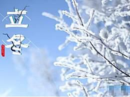 描写立冬的经典唯美句子发朋友圈