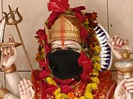 印度给神像戴口罩 神像也要防雾霾