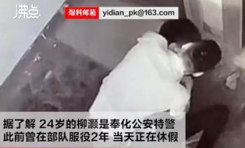 小偷溜进特警家遭抱摔 偷钱偷到警察家里了!