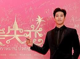 徐志贤出席电影《完美失恋》新闻发布会 帅气亮相展现人气
