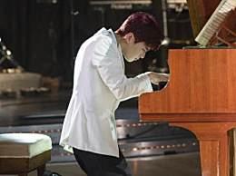 白敬亭模仿汤姆猫弹钢琴 白敬亭模仿汤姆猫弹钢琴什么节目?