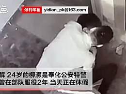 毛贼行窃偷到特警家 小偷夺门而出一记被撂倒