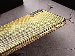 世界上最贵手机排行榜 一个手机价值上亿