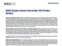 MSCI对A股第三次扩容2800亿增量资金候场 对市场有什么影响?