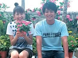 妻夫木聪长泽雅美再合体荧幕 最佳情侣在合体