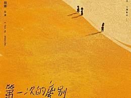 金鸡百花首批片单揭晓 五部优秀作品将在厦门展映