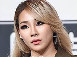 YG与CL解约 2NE1队长CL将离开公司