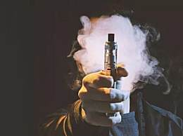 9家电商下架电子烟 9家电商平台集体下架电子烟