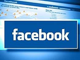 Facebook隐私泄露 大量第三方软件窃取用户信息