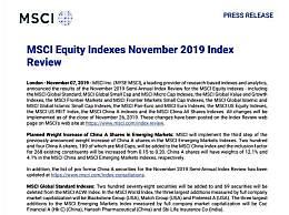 MSCI对A股第三次扩容 A股如期迎来MSCI第三次扩容