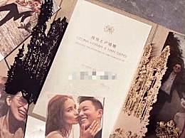 韩庚卢靖姗婚礼请柬疑被曝 两人疑似已领证!