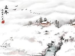 立冬快乐微信祝福语图片大全