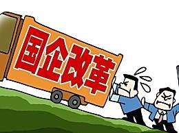 建筑国企合并重组 北京城建直线拉升大涨逾8%
