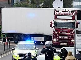 死亡货车确认身份均为越南人 警方将为遇难者家庭提供支持