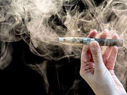 美政府拟将电子烟购买年龄提高到21岁