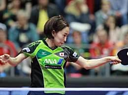 女乒世界杯四强 中国队将迎战日本队