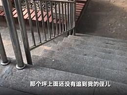 家属看9岁男童遇难前监控 灵活躲避后不慎摔倒