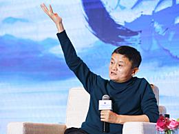 马云对赚钱没兴趣 云锋基金全球投资者大会马云问答实录