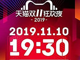 2019�p11狂�g夜�容 2019�p11狂�g夜��c�_始直播