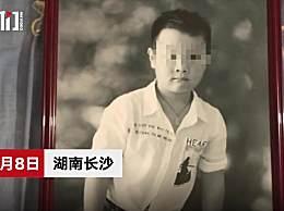 9岁男童遇难前监控 孩子曾躲着跑摔倒后被抓住