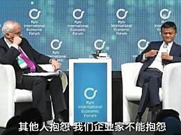 乌克兰总统请马云做年轻人鼓励师 遭网友调侃